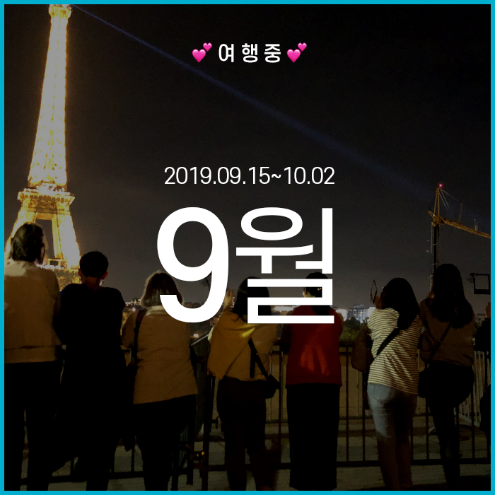 thumnail_끝_0915